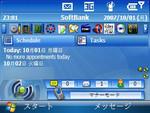 nurikabe-majin2007-10-01