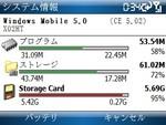nurikabe-majin2007-10-14