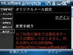 nurikabe-majin2007-10-16