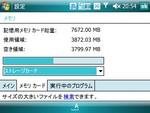 nurikabe-majin2007-10-25