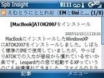 nurikabe-majin2007-11-14