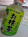 nurikabe-majin2008-09-01