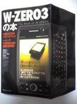 nurikabe-zero32006-01-27