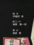 アニメ脚本記念