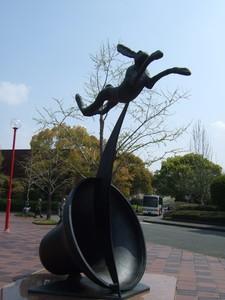 福岡市立美術館にて
