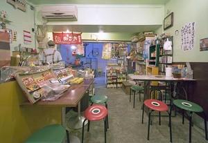 obobononioi2008-08-30