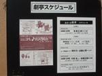 ochamatsuri2012-09-30