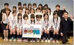 ogino_risa2006-04-15