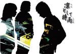ono-win2006-12-02