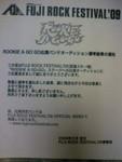 ono-win2009-06-06