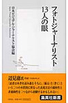 ootomi2005-08-31