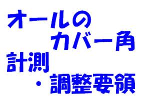 oyajisculler2006-04-23