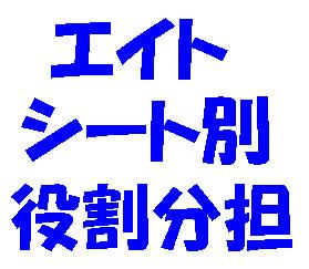 oyajisculler2006-05-16