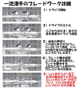 oyajisculler2006-09-04