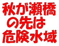 oyajisculler2006-11-09