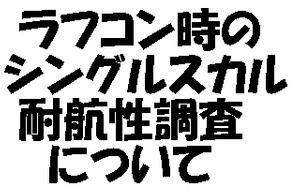 oyajisculler2007-01-09