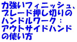 oyajisculler2008-04-01