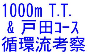 oyajisculler2009-06-09