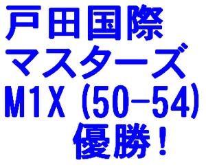 oyajisculler2010-05-01