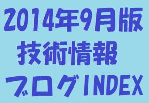 oyajisculler2014-09-15