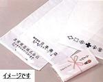 pajama_toriya2005-11-29