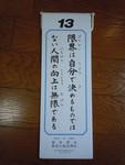 pakira_s2011-01-01