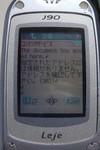 parupu2009-10-25