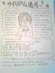 peanut_butter2007-09-15