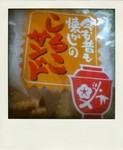 peanut_butter2009-01-24