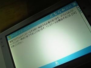 pismo20002007-08-02