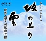 pon-taro2009-11-28