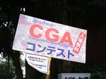 CGA16