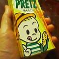 prader-willi2005-05-25