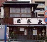 putchee-oya2005-01-27