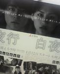qyu2006-01-14