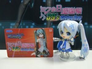 Project DIVA Arcade♪特製ICカード