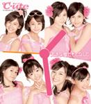 rirusaki2006-06-30