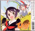 riyot2006-05-13