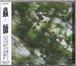 riyot2006-05-16