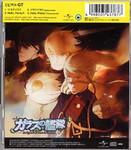 riyot2006-10-08