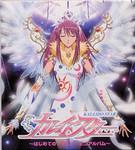 riyot2006-12-14