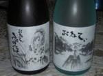riyot2007-12-30