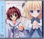 riyot2008-04-26