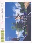 riyot2008-07-16