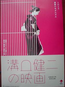 rosa412006-07-22