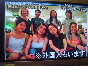 rosa412006-08-26