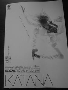 rosa412006-09-02