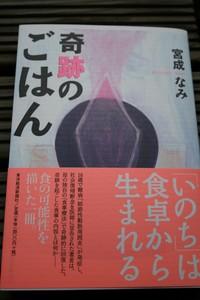 rosa412007-08-24