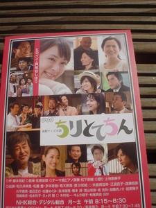 rosa412007-10-01