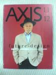 AXIS-vol70